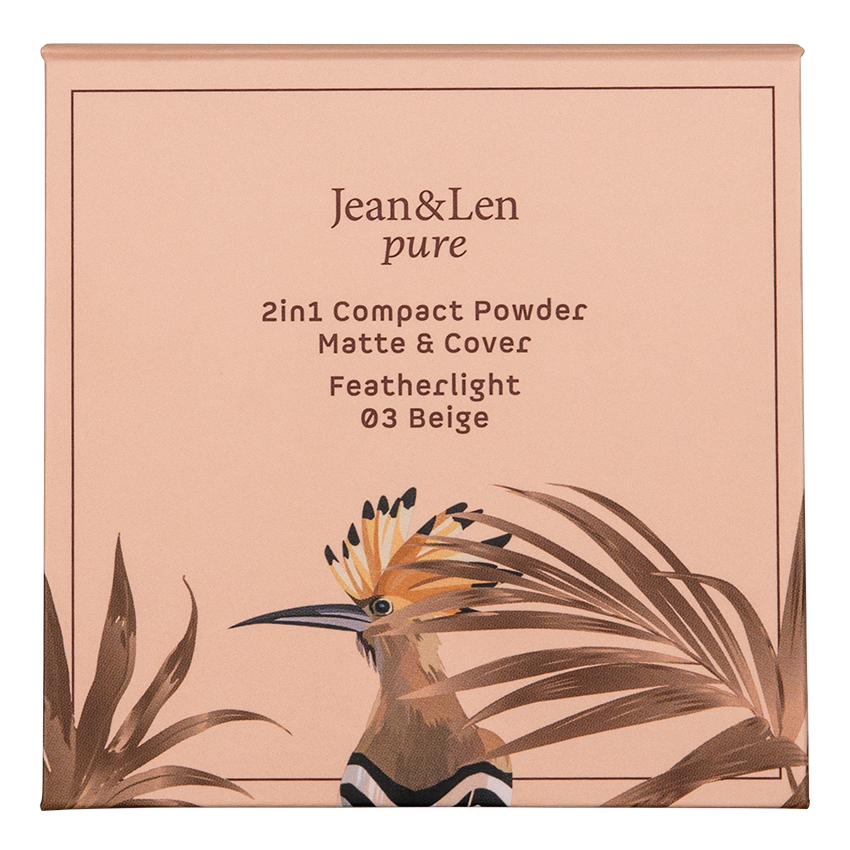 2in1-compact-powder-sand
